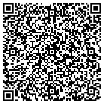 """QR-код с контактной информацией организации ООО""""ВВ-Офис»"""