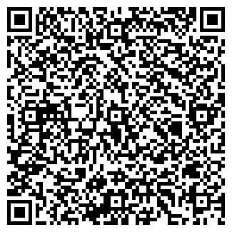 QR-код с контактной информацией организации ОМЕГО