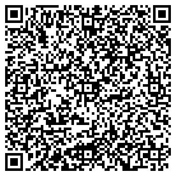 """QR-код с контактной информацией организации Интернет-магазин """"АФА"""""""