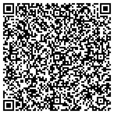 QR-код с контактной информацией организации Общество с ограниченной ответственностью ООО «Сфера комфорта»
