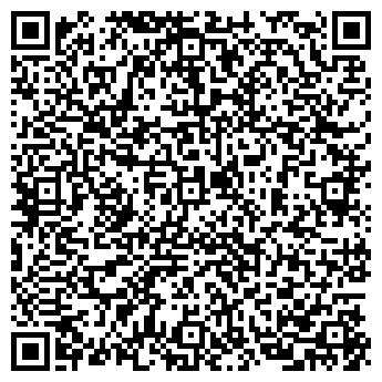 QR-код с контактной информацией организации СТРОЙБЕТОН СК
