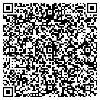 QR-код с контактной информацией организации Субъект предпринимательской деятельности Мой дом