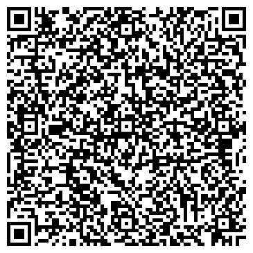 """QR-код с контактной информацией организации Интернет-магазин """"Вита Мебель"""""""
