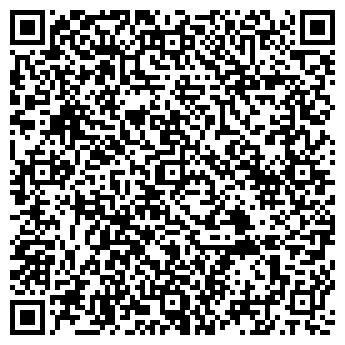 """QR-код с контактной информацией организации Общество с ограниченной ответственностью ООО """"МЕБЕЛИТ"""""""