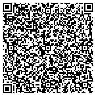 QR-код с контактной информацией организации Амбер-Сервис, ЧП