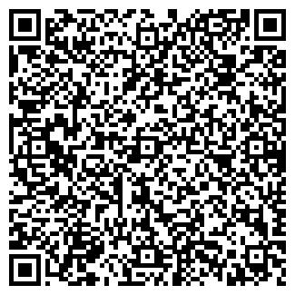 QR-код с контактной информацией организации Общество с ограниченной ответственностью ДЭФО Киев