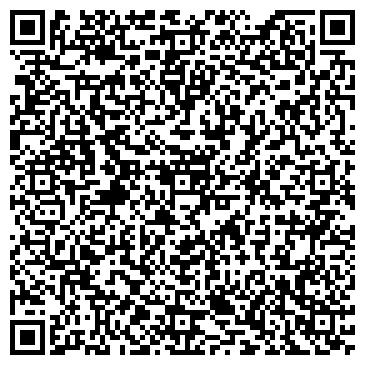 QR-код с контактной информацией организации ООО «Дрим Хаус Констракшн»