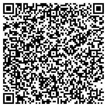QR-код с контактной информацией организации АТОН ПЛАСТ