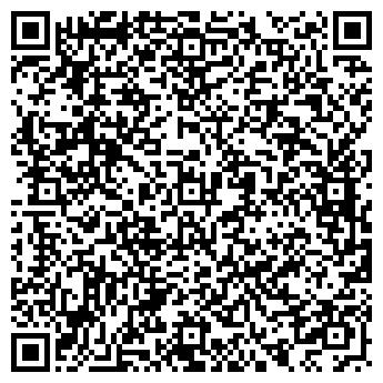 QR-код с контактной информацией организации Гранд Офис, ООО