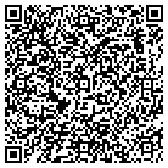 QR-код с контактной информацией организации Астерия Трейд, ЧП