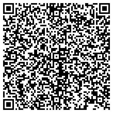 QR-код с контактной информацией организации Графика-Харьков, ООО