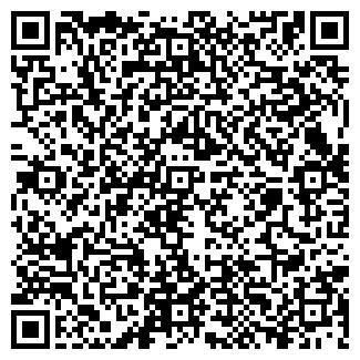 QR-код с контактной информацией организации ЭЛИТА