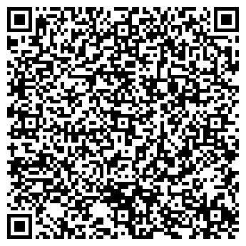 QR-код с контактной информацией организации Тиамат ЛТД, ЧП