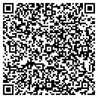 QR-код с контактной информацией организации АРЕЛ, ООО