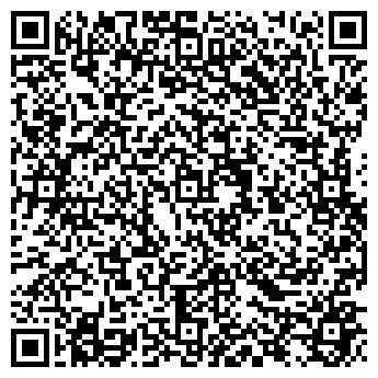 QR-код с контактной информацией организации Арт-линия, ООО
