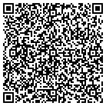 QR-код с контактной информацией организации НК-Капитал, ООО