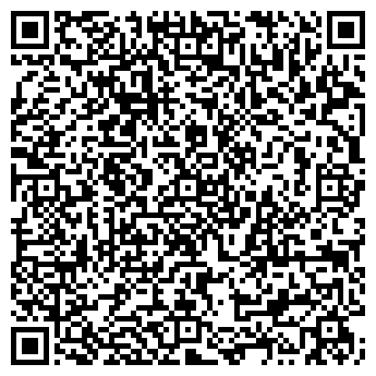 QR-код с контактной информацией организации Сервис-Канцторг, ЧП