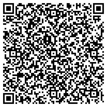 QR-код с контактной информацией организации Центр СОТИС, ООО