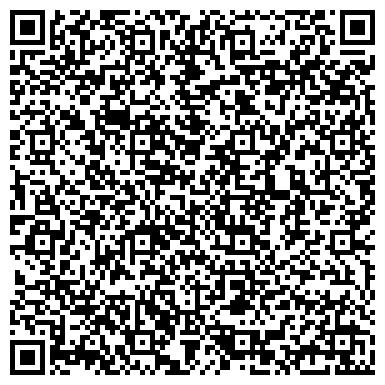 QR-код с контактной информацией организации Человек с бульвара канцтоваров, ЧП