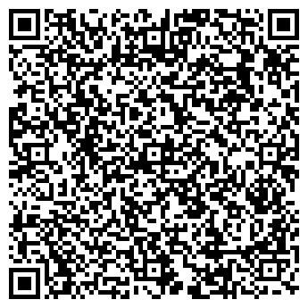 QR-код с контактной информацией организации А4, ООО