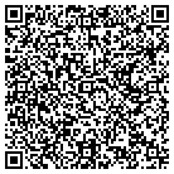 QR-код с контактной информацией организации НП Калипсо, ООО
