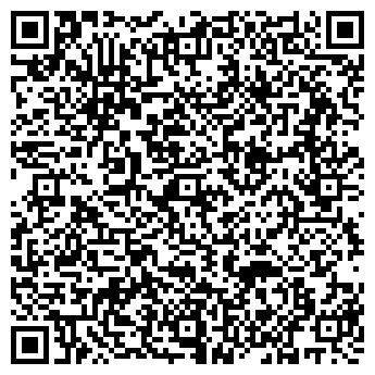 QR-код с контактной информацией организации Кью-Вейв, ООО
