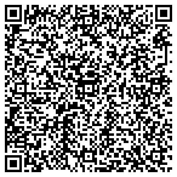 QR-код с контактной информацией организации Фолдер, ООО