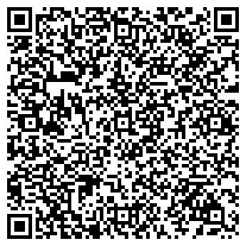 QR-код с контактной информацией организации Импульс, КО