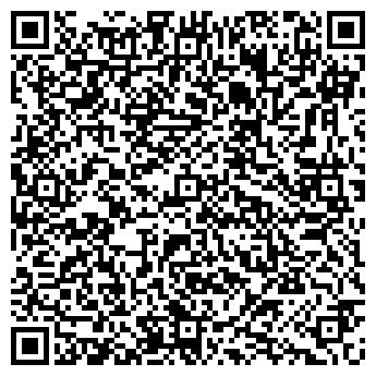 QR-код с контактной информацией организации Элемарк АНК, ООО