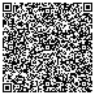 QR-код с контактной информацией организации Офис Плюс,Интернет магазин