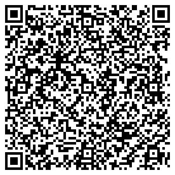QR-код с контактной информацией организации ДИЗАЙН-СТАНЦИЯ