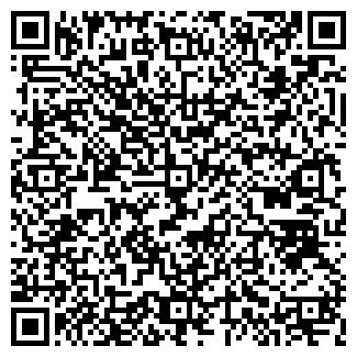 QR-код с контактной информацией организации Нак, ЧП