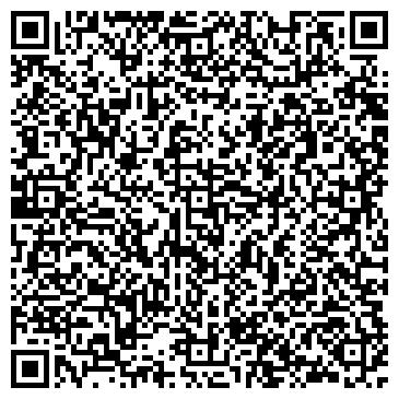 QR-код с контактной информацией организации Офис Шоп, ООО