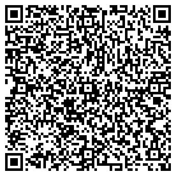 QR-код с контактной информацией организации Бизнес Тайм, ЧП
