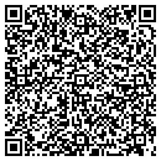 QR-код с контактной информацией организации ЭДиП, ЧП