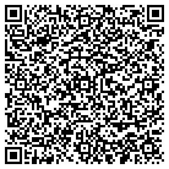 QR-код с контактной информацией организации Теплодом, ООО