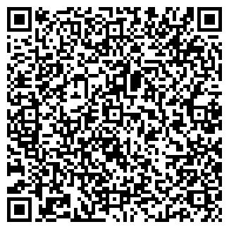 QR-код с контактной информацией организации Класс А, ООО