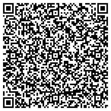 QR-код с контактной информацией организации Виннер-Навигатор, ООО