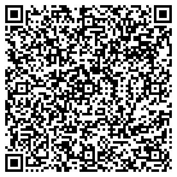 QR-код с контактной информацией организации СПЕКТР СТАЛЬ
