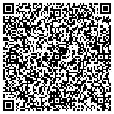 QR-код с контактной информацией организации Браво, ЧП