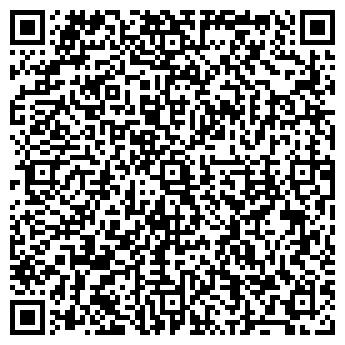 QR-код с контактной информацией организации Алан ПВБ, ООО