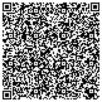 QR-код с контактной информацией организации Фирменный салон завода Steko (Стеко), ООО