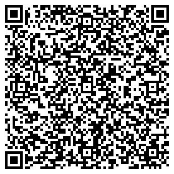 QR-код с контактной информацией организации Частное предприятие «Сервис»