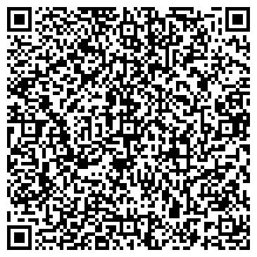 QR-код с контактной информацией организации Рейдан Билд, ООО