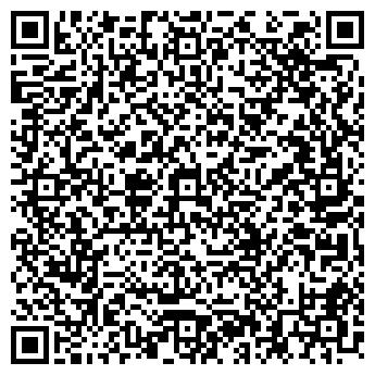 QR-код с контактной информацией организации ТОВ «Імідж Лоджік»