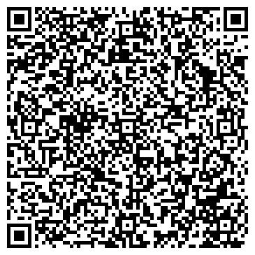 QR-код с контактной информацией организации Ви энд Ви дизайн, ООО