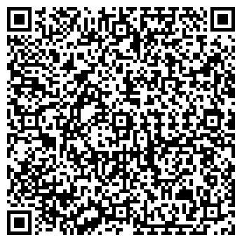 QR-код с контактной информацией организации СТК-ТЕКСТИЛЬ
