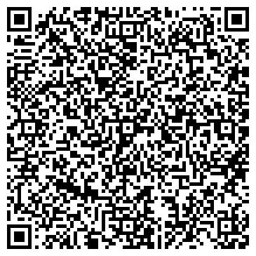 QR-код с контактной информацией организации Фирма Ютис, ООО