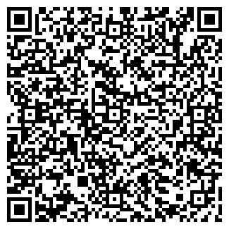 """QR-код с контактной информацией организации ТОВ """"Глория"""""""