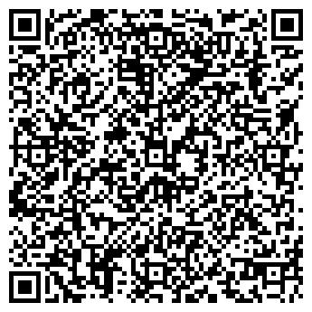 QR-код с контактной информацией организации Маркет Плейс, ООО
